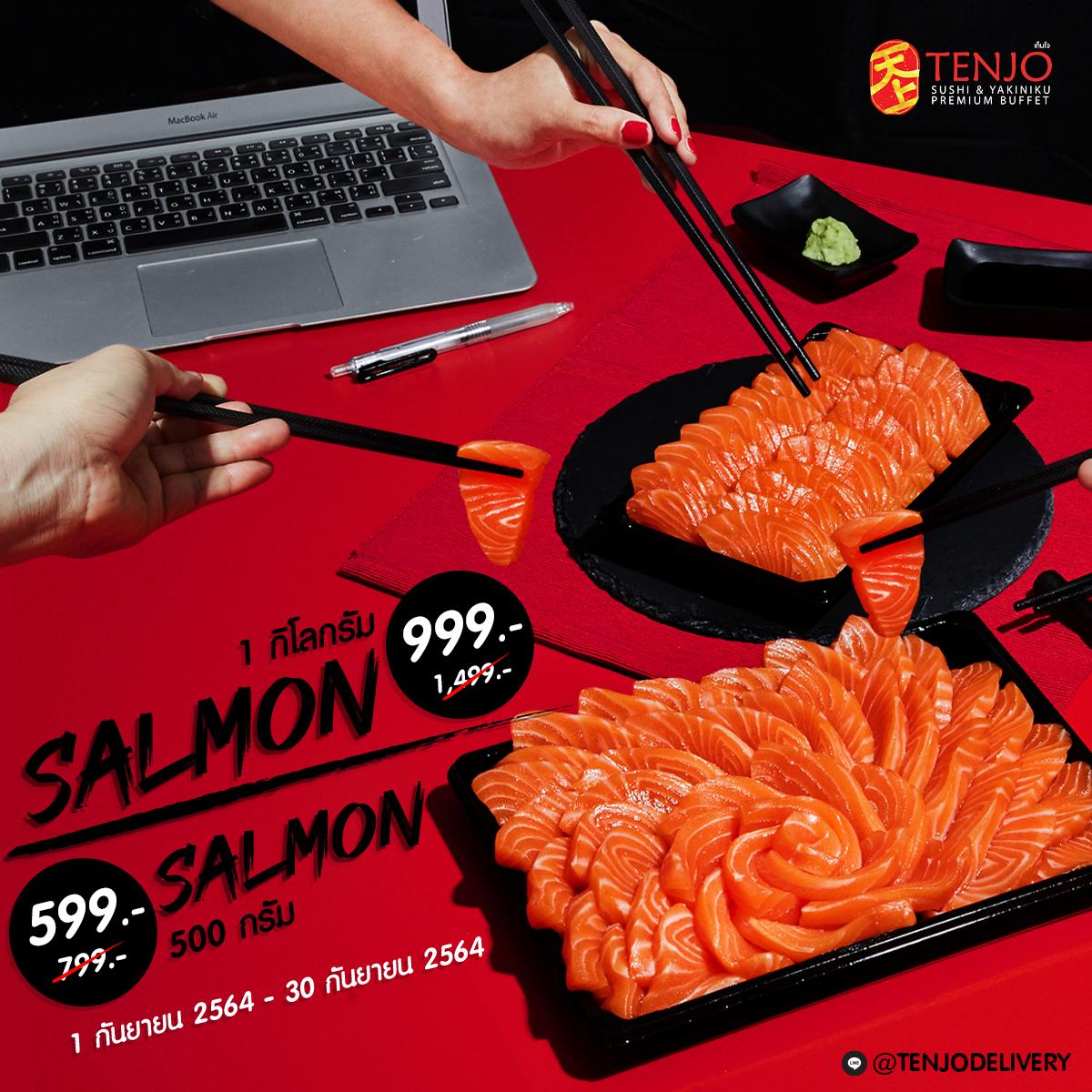 FB_Salmon1kg_500g
